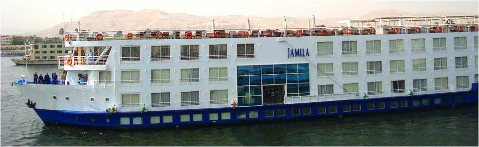 Sabena Al jamila croisière sur le Nil